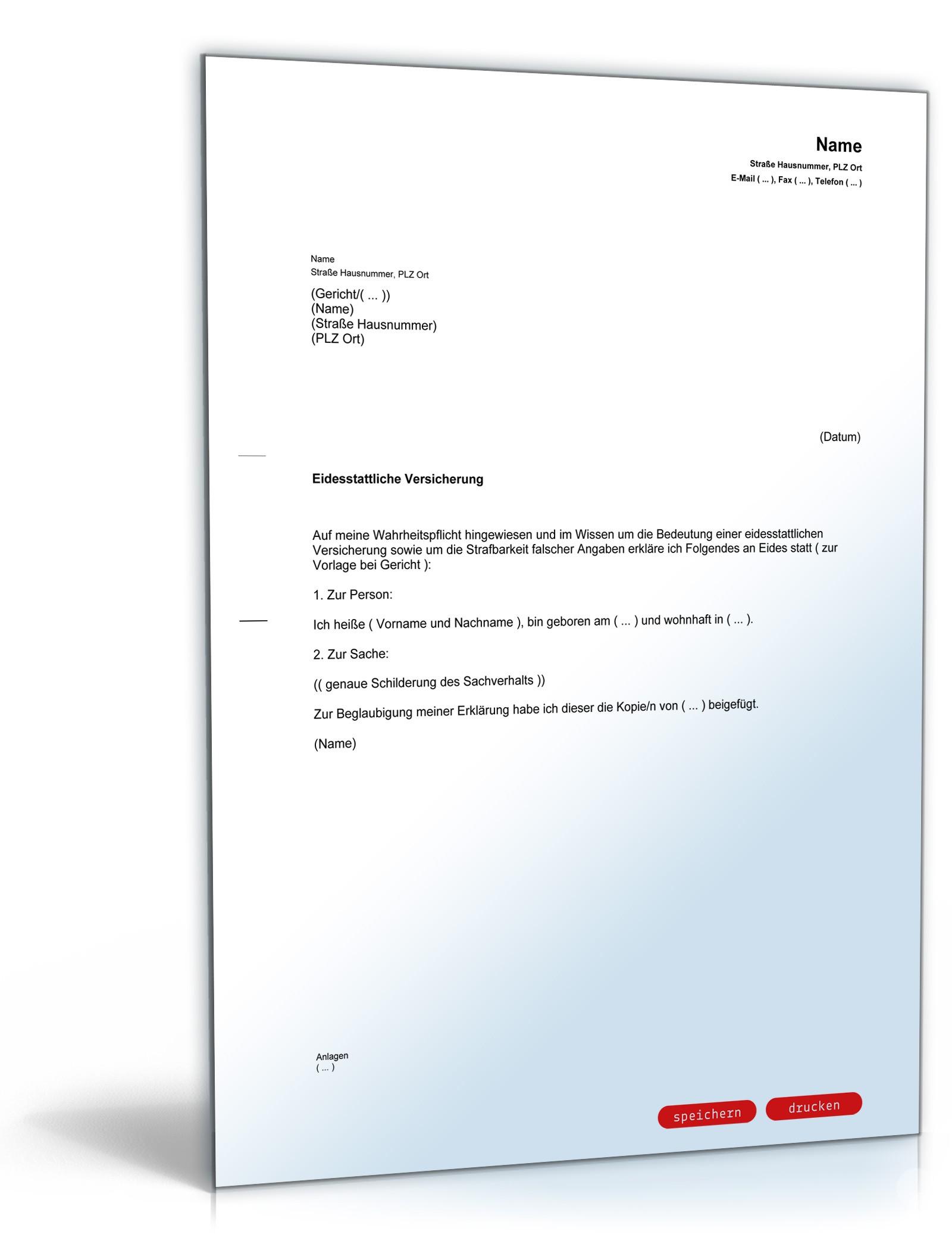 Eidesstattliche Versicherung   Vorlage zum Download