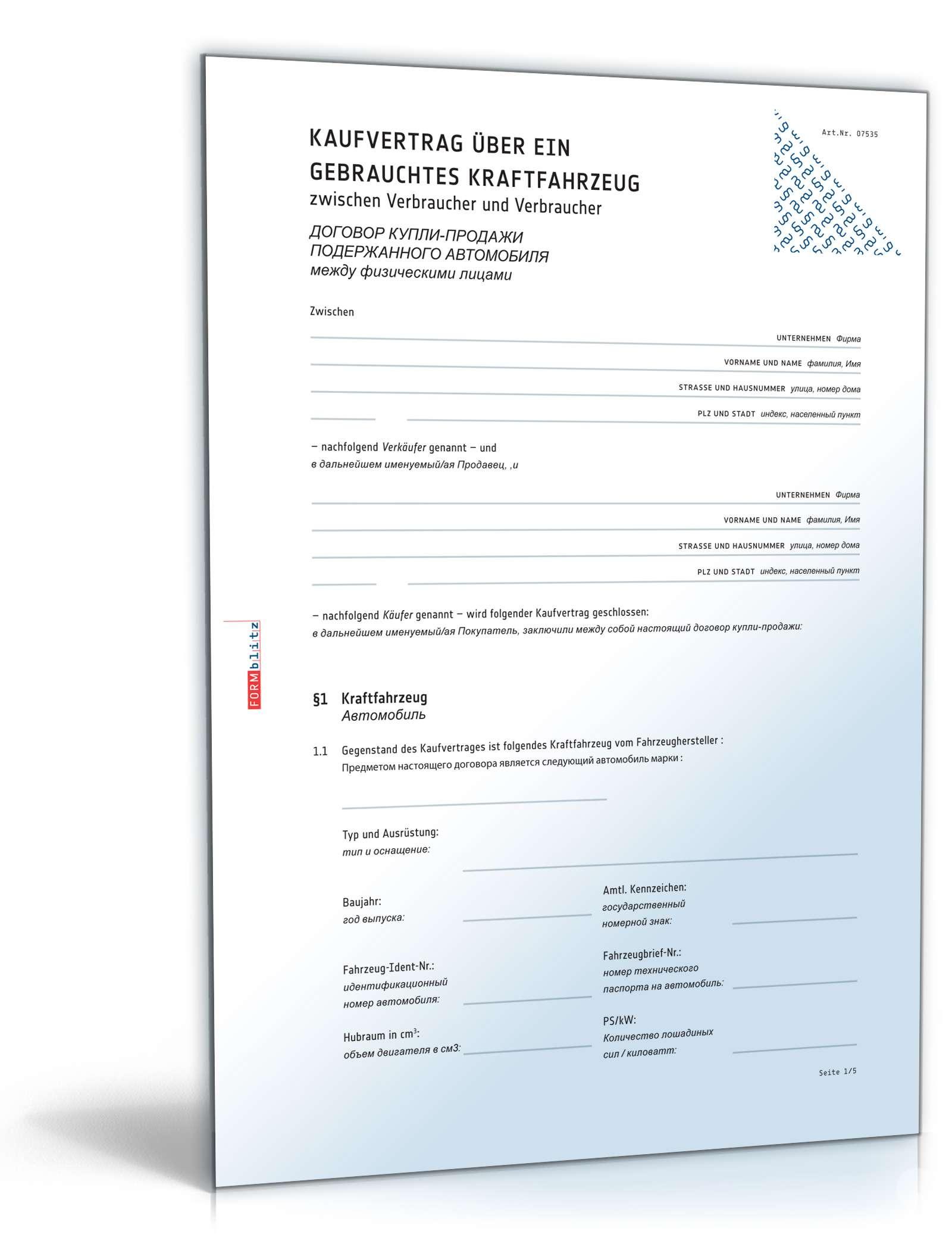Nett Vorlage Für Unfallberichte Zeitgenössisch - Entry Level Resume ...