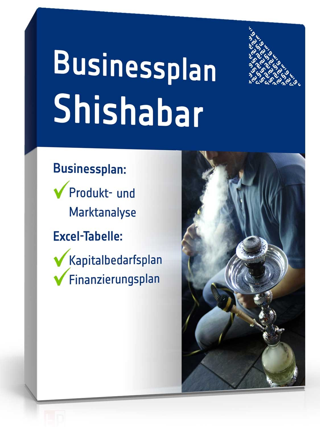 bar and grill business plan pdf