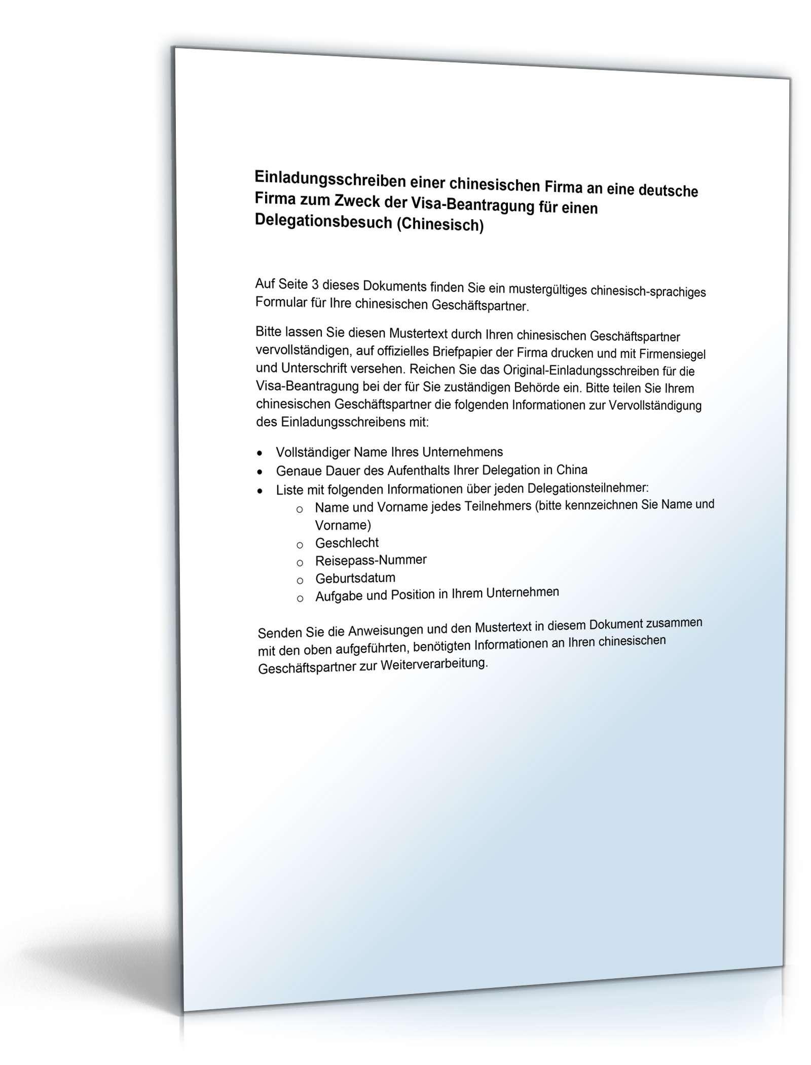 Musterbriefe Geschäftsbriefe : Einladungsschreiben einer chinesischen firma muster zum