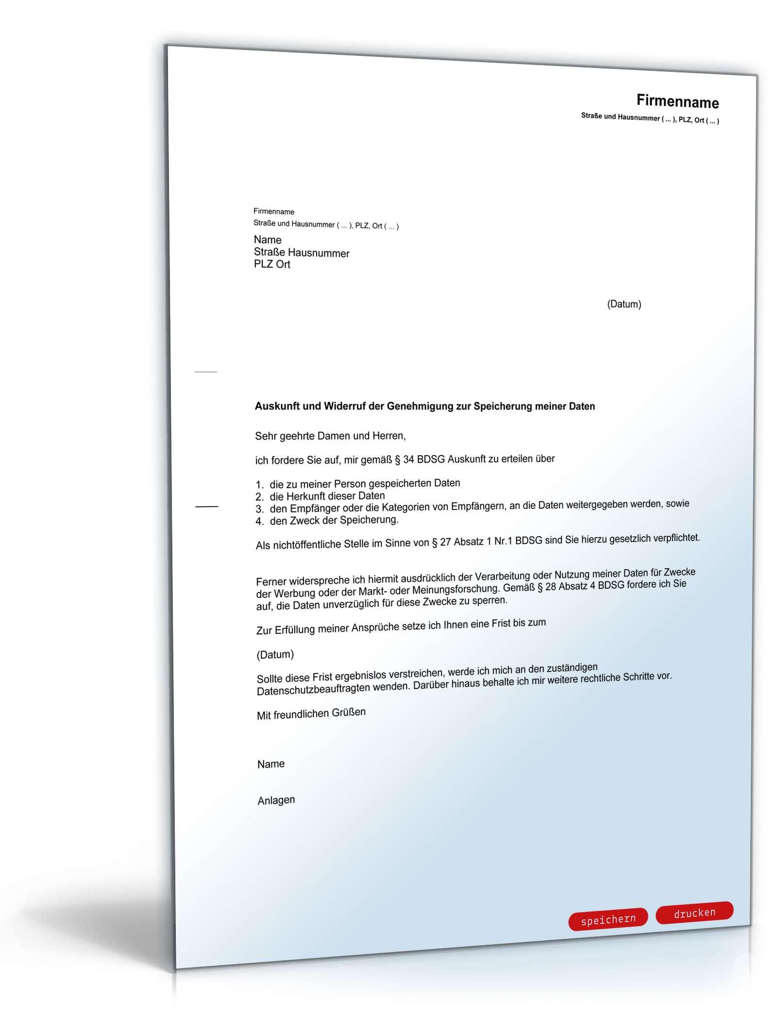 Beschwerde über Unerwünschte E Mails Newsletter Muster