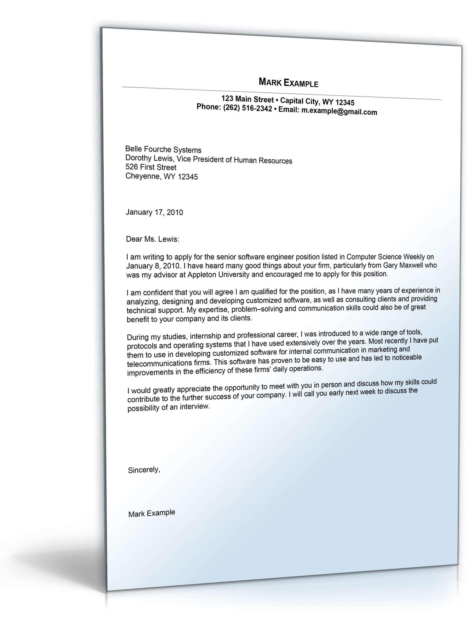 cover letter software development