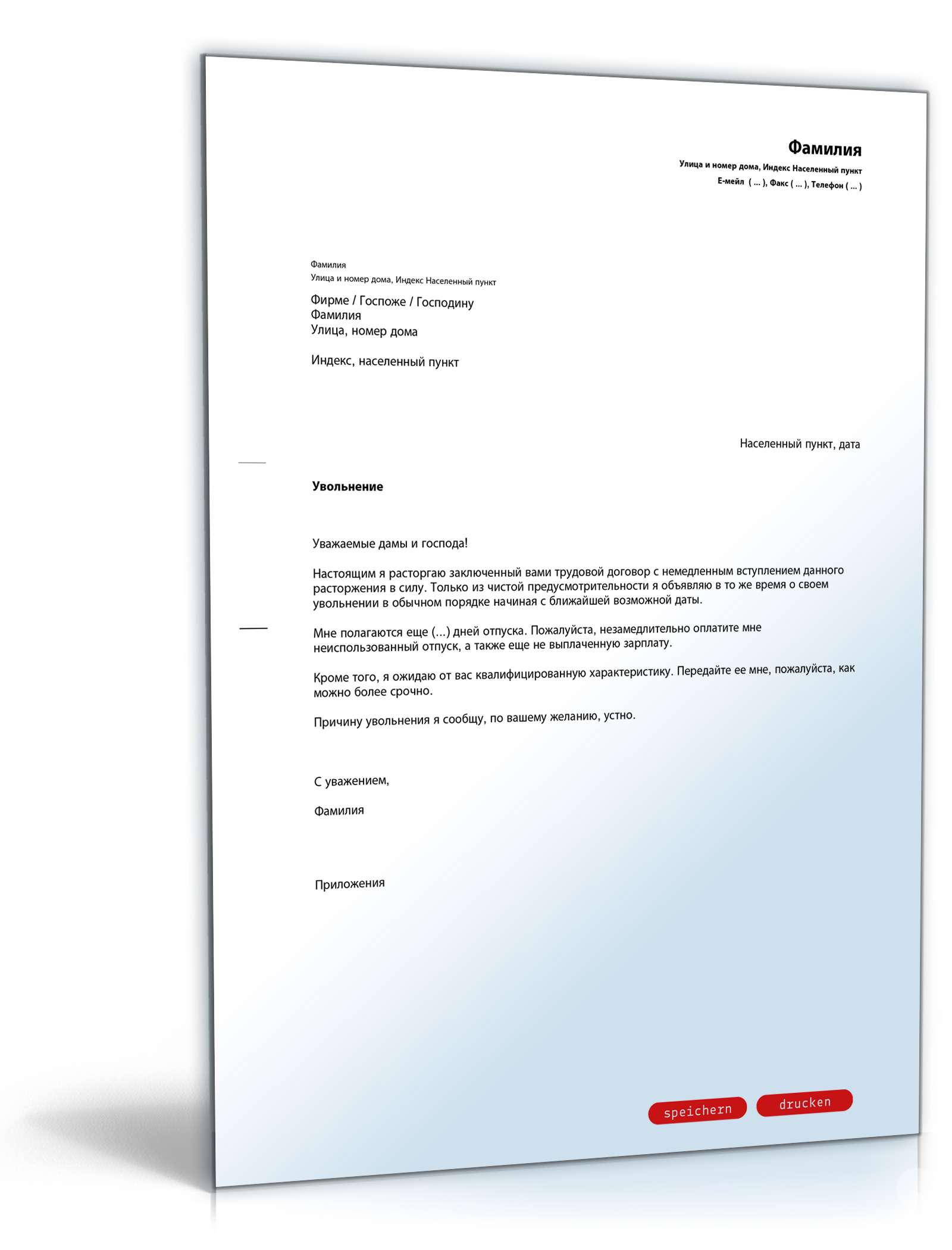 Fristlose Kündigung Arbeitsvertrag Durch Arbeitnehmer Russischdeutsch