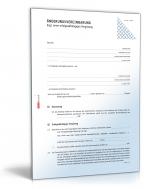 änderungsvereinbarung Mindestlohn Muster Zum Download